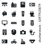 set of vector isolated black... | Shutterstock .eps vector #1097915879