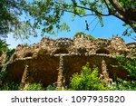 gaudi park in barcelona  details | Shutterstock . vector #1097935820