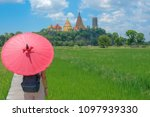 young woman traveling... | Shutterstock . vector #1097939330