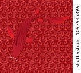 red koi carps hand drawn in... | Shutterstock .eps vector #1097945396