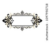 vintage baroque victorian frame ... | Shutterstock .eps vector #1097950718