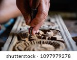 hands of craftsman carve with a ... | Shutterstock . vector #1097979278