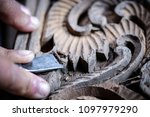hands of craftsman carve with a ... | Shutterstock . vector #1097979290