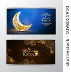 ramadan kareem  greeting... | Shutterstock .eps vector #1098025910