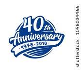 40 years anniversary design... | Shutterstock .eps vector #1098034466