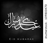 arabic islamic calligraphy of...   Shutterstock .eps vector #109803470