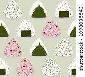 onigiri pattern. japanese... | Shutterstock . vector #1098035543