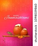 happy krishna janmashtami... | Shutterstock .eps vector #1098039860