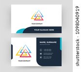 three triangle  business card... | Shutterstock .eps vector #1098040919