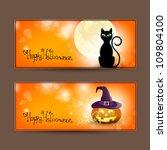 vector set of halloween banners | Shutterstock .eps vector #109804100
