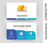 participation  business card... | Shutterstock .eps vector #1098043739