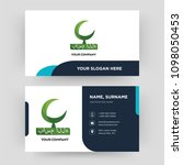 bismillah, business card design template, Visiting for your company, Modern Creative and Clean identity Card Vector