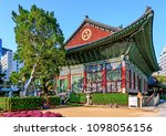 jogyesa temple in seoul   south ... | Shutterstock . vector #1098056156