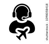 ticket customer service icon... | Shutterstock .eps vector #1098058418