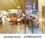crowd in the city. walking into ...   Shutterstock . vector #1098060434