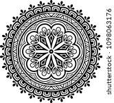 mandala pattern black and white ...   Shutterstock .eps vector #1098063176