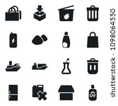 set of simple vector isolated... | Shutterstock .eps vector #1098064550