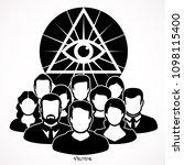 globalization. hidden people... | Shutterstock .eps vector #1098115400