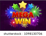 vector mega big win banner for... | Shutterstock .eps vector #1098130706