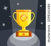 basketball sports awards... | Shutterstock .eps vector #1098161684
