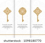 vector key emblem. elegant ...   Shutterstock .eps vector #1098180770