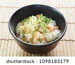 japanese shiso salmon maze gohan   Shutterstock . vector #1098183179