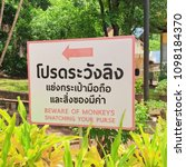 Small photo of Notice for tourist warning in Thai text and English text