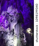 St. Michael's Cave In Gibraltar ...