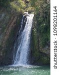Small photo of Waterfall is in Saga prefecture, JAPAN.