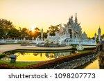 Rong Khun Temple In Chiang Rai...