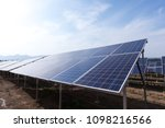 solar panels are working. | Shutterstock . vector #1098216566