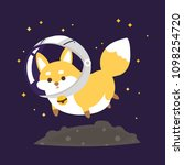 space dog illustration. | Shutterstock .eps vector #1098254720