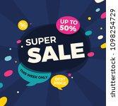 super sale banner. | Shutterstock .eps vector #1098254729