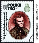 Small photo of POLAND - CIRCA 1979: a stamp printed in Poland shows Wojciech Jastrzebowski, was a Polish Scientist, Naturalist and Inventor, International Ergonomics Society Congress, circa 1979