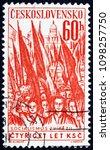 czechoslovakia   circa 1961  a... | Shutterstock . vector #1098257750
