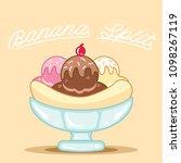 banana split vector | Shutterstock .eps vector #1098267119