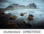 tranquil landscape of the...   Shutterstock . vector #1098270533