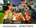 bangkok   january 24 2016  a... | Shutterstock . vector #1098270893