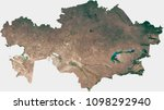 large  30 mp  satellite image... | Shutterstock . vector #1098292940