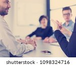group of business people... | Shutterstock . vector #1098324716