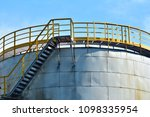 modern industrial building with ... | Shutterstock . vector #1098335954