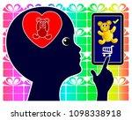 kid goes online to shop. child...   Shutterstock . vector #1098338918