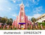 Tan Dinh Parish Church Or...