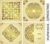 set of template of seamless... | Shutterstock . vector #1098367883