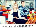 portrait of positive senior... | Shutterstock . vector #1098379193