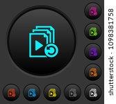 undo last playlist operation...   Shutterstock .eps vector #1098381758