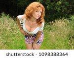 redhead outdoors nature    Shutterstock . vector #1098388364