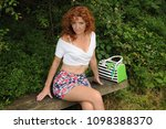 redhead outdoors nature    Shutterstock . vector #1098388370