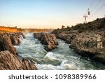 dhuandhar  dhuadhar  ... | Shutterstock . vector #1098389966
