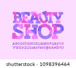 vector glamour logo beauty shop.... | Shutterstock .eps vector #1098396464